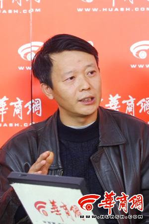 陕西师范大学生命科学学院动物研究所教授于晓平