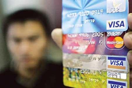 农行大学生信用卡_
