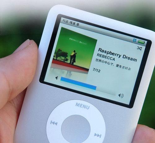 与美女混搭 最受MM青睐的MP3时尚装备