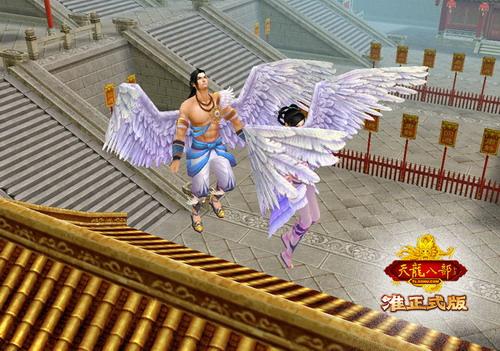 《天龙》超极品天使降临 雪羽传说开启 - 新闻 _多玩游戏网