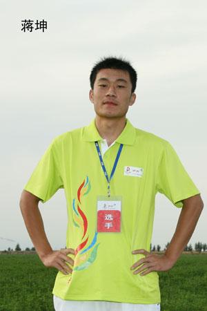 奥运健康大使选拔晋级赛 折返跑组选手蒋坤