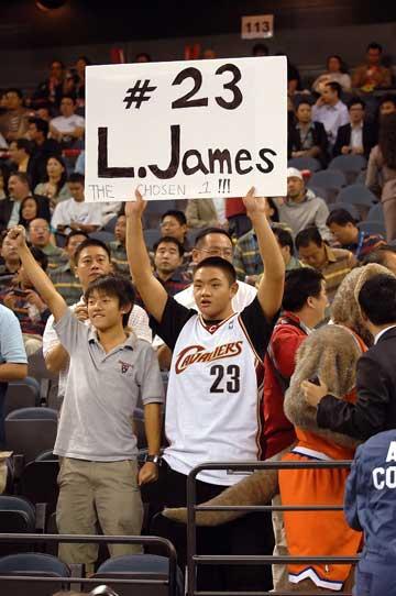 詹姆斯支持者