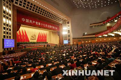 10月21日九时,中国共产党第十七次全国代表大会闭幕会开始在北京人民大会堂举行。 新华社记者 马占成摄