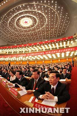 10月21日,中国共产党第十七次全国代表大会闭幕会在北京人民大会堂举行。这是大会会场。     新华社记者马占成摄