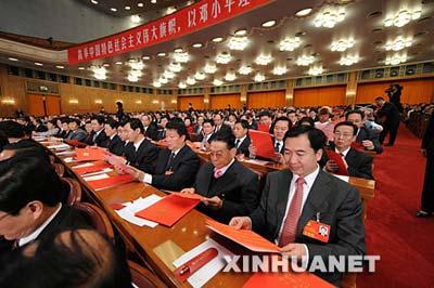 10月21日,中国共产党第十七次全国代表大会闭幕会在北京人民大会堂举行。这是代表在准备投票。新华社记者 马占成摄