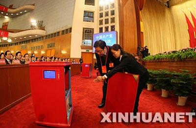 10月21日,中国共产党第十七次全国代表大会闭幕会在北京人民大会堂举行。这是监票人和工作人员在检查票箱。新华社记者刘建生 摄