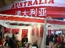 澳大利亚展团