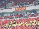 图文:[资格赛]国足VS缅甸 球迷端坐看台