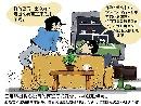 刘守卫漫画:国足狂胜缅甸 球迷心脏不再受虐待