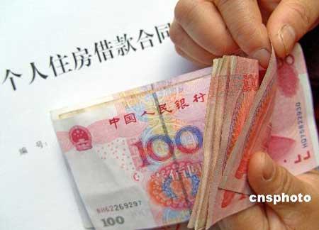 银行贷款利率的提高,将增加房贷压力。