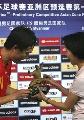 图文:[资格赛]国足7-0缅甸  曲波获全场最佳