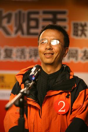 图文:联想奥运火炬手总决赛 马江发表宣言