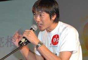 广东/联想2008年北京奥运火炬手广东代表