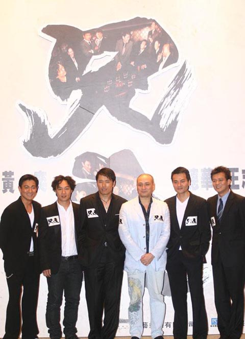 《兄弟之生死同盟》主创及剧组成员