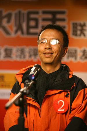 候选人马江发表宣言