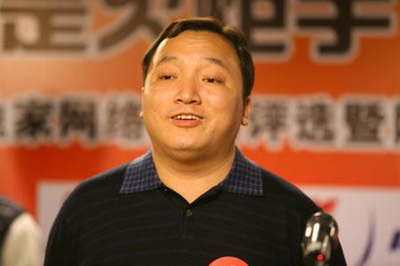 候选人张锦洋发表宣言