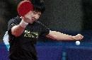 图文:城运会沈阳队获得女乒团体亚军 杨扬抽球