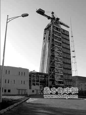 文昌发射中心