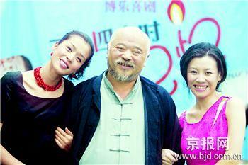 王海珍 李琦 刘琳