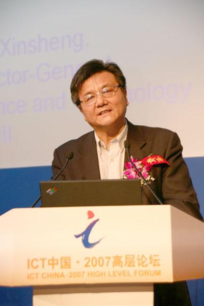 信息产业部科学技术司司长张新生