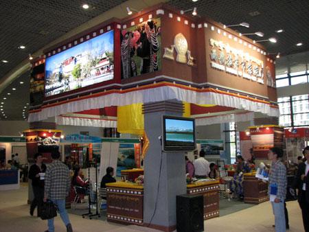 展馆纪实--西藏拉萨市旅游局