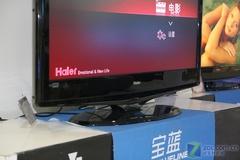 """不足9000元!海尔40""""新品液晶电视热卖"""
