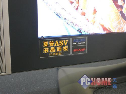 点击查看本文图片 夏普 LCD-32BK8 - 原装ASV面板,夏普32BK8让利1200元