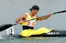 图文:男子单人皮艇12公里比赛 武汉选手是亚军