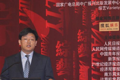 深圳广电集团威视讯总工程师徐江山