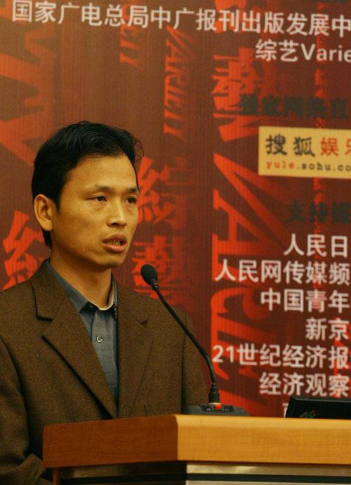 中国国际广播电台新媒体中心副主任范建平1