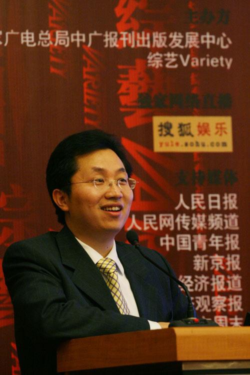 北京明致无限科技有限公司酋长王伟