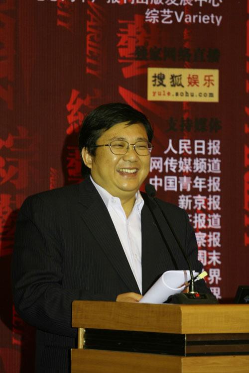 央视国际网络有限公司总经理汪文斌