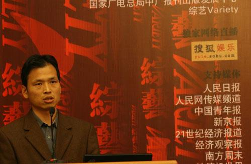 中国国际广播电台新媒体中心副主任范建平