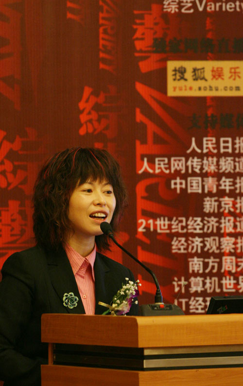 上海泰景科技有限责任公司战略拓展部总监何云湘