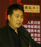 搜狐电视媒体事业部总监周欣宇