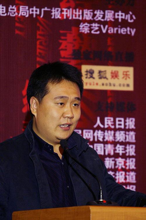 台湾周欣宇_冠军之舞明星教练周欣宇图片北京运动健身