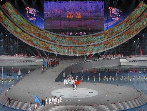 图文:第六届城运会开幕式 南昌代表团入场