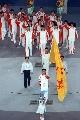 图文:第六届城运会开幕式 代表团阔步进场