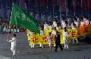 图文:第六届城运会开幕式 北京顺义代表团入场
