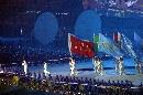 图文:第六届城运会开幕式 上海浦东代表团入场