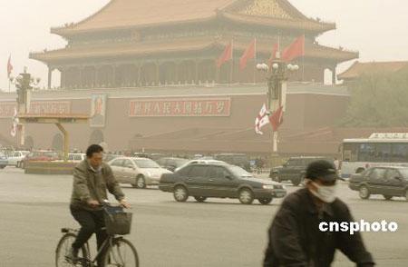 北京环保大手笔拒沙千里外