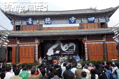 2007丽江雪山音乐节:摇滚和民谣彼此需要(图)