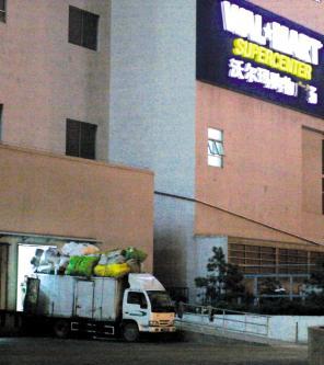 22日晚7点20分左右,黑超市的小货车在沃尔玛超市知春路店搬运垃圾。