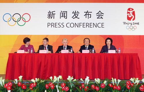 10月25日奥组委和国际奥委会联合召开新闻发布会