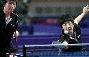 图文:六城会乒乓球比赛 女双比赛选手回球