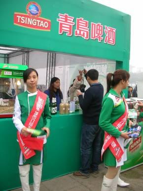 """激情欢动 青岛啤酒西安上演""""激情秀""""-搜狐2008奥运"""