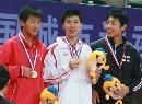 图文:乒乓球男单颁奖仪式 前三名选手合影