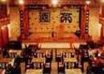天桥乐茶园