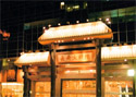 长安大戏院