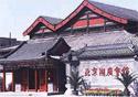 北京湖广会馆